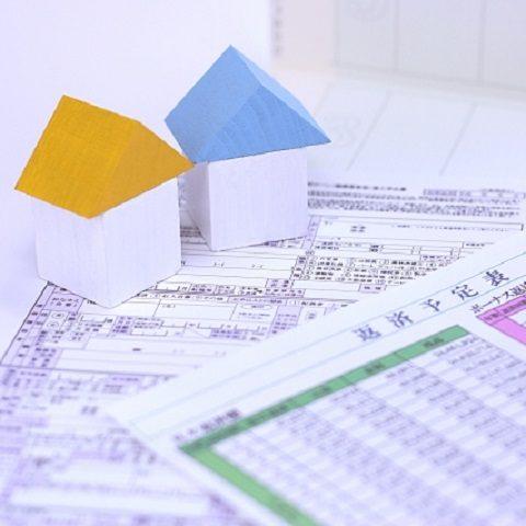 住宅ローン借入限度額に関するイメージ写真
